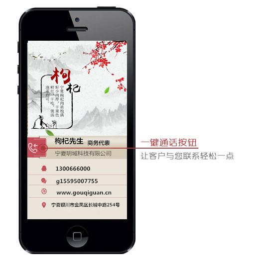 万博官方网站链接支持一键通话