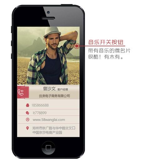万博官方网站链接自带音乐